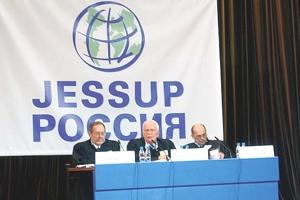 Российский этап Конкурса по международному праву им. Филипа Джессопа-2008