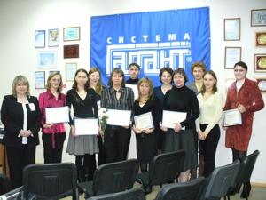 Клиенты, получившие золотые сертификаты