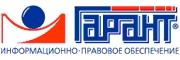 Перейти на сайт www.garant.ru