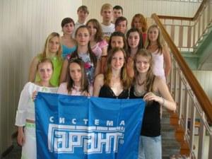Студенты, принимавшие участие в олимпиаде