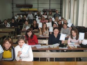 Вручение серебряных сертификатов и свидетельств на знание системы ГАРАНТ в УрГУПСе