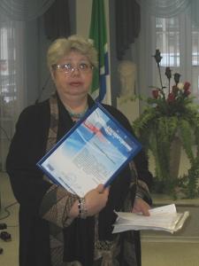 Руководитель информационного центра Белинки И.М.Апокина