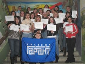 Вручение сертификатов студентам УГТУ-УПИ