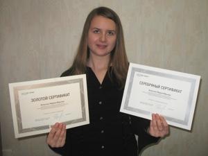 Вручение сертификатов студентам УГТУ-УПИ. Марина Кошелева получила 2 сертификата
