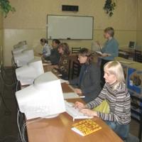 Обучающие курсы преподавателей в УрГУПСе