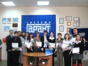 Клиенты, получившие золотые сертификаты профессионального пользователя системы ГАРАНТ