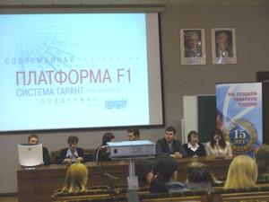 Открытие Второй межвузовской цивилистической Олимпиады для студентов неюридических специальностей
