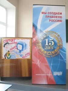 Плакат студентов