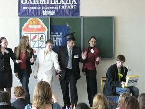 Студенты Уральского института фондового рынка