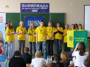 Студенты Уральского государственного экономического университета