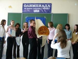 Студенты Уральской государственной сельскохозяйственной академии