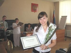 Вручение золотых сертификатов сотрудникам Арбитражного суда
